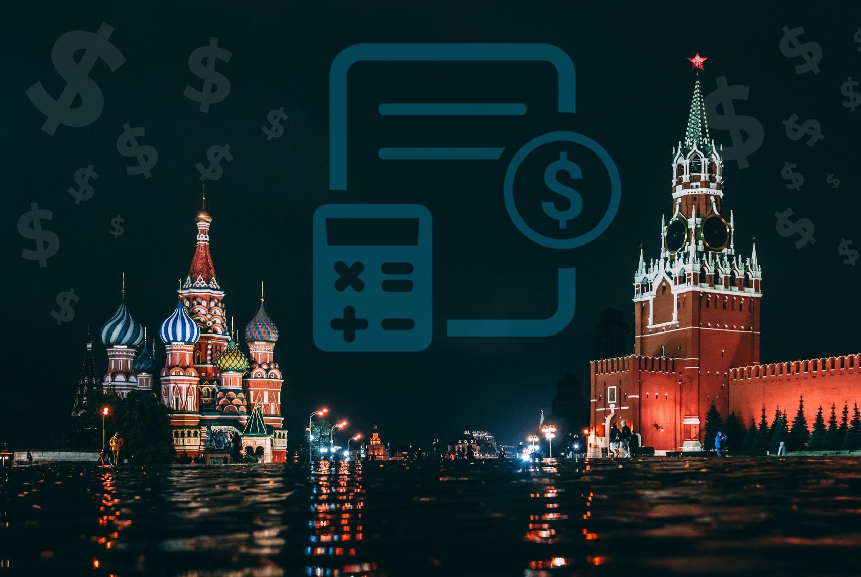 Kinettix_russia_kremlin-accounting