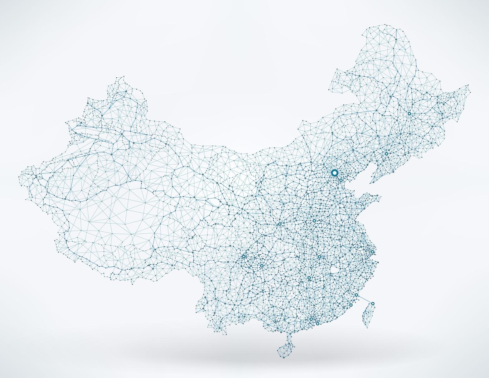 china-telecom-white